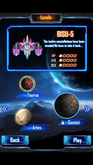 超级银河战甲ios版 V1.0