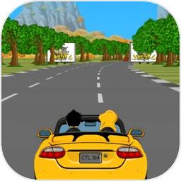 玩酷赛车安卓版 V1.0.1