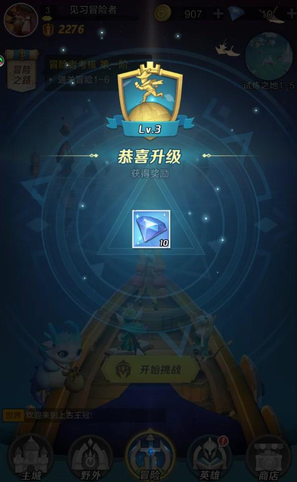 上古王冠官方安卓版 V0.83.063